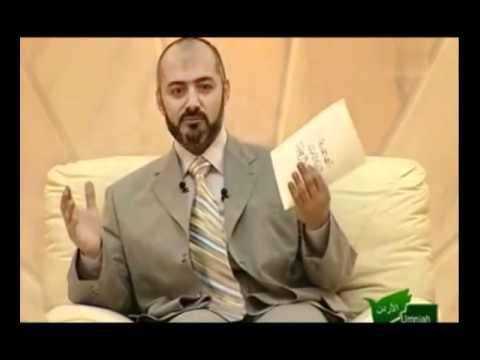 دعوة الإسلام إلى الزواج