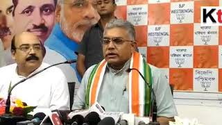Party will not support anyone found convicted in any criminal acts :Dilip Ghosh