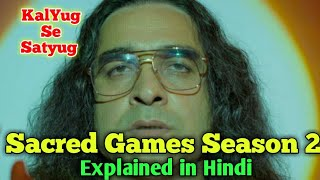 Sacred Games Season 2 Spoiler Review + Ending Explained In Hindi