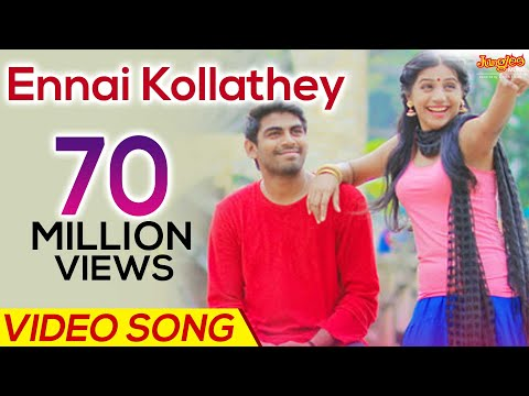 Ennai Kollathey Video Song | Geethaiyin Raadhai | Ztish | Shalini Balasundaram - UCXS0LXj5BO9CS8uVBFPBvrg