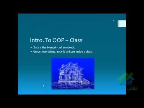 C # programming language | Aldarayn Academy | Lec 1