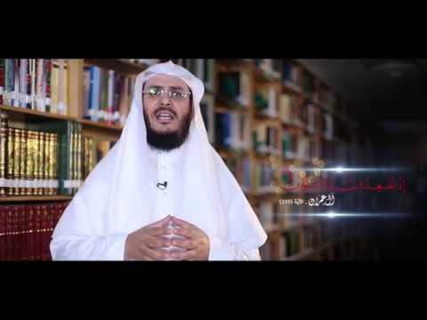 برنامج غريب القرآن | الحلقة 64 - { إِذْ تُصْعِدُونَ وَلَا تَلْوُونَ }