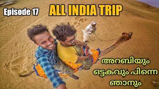 ALL INDIA TRIP | EP15 l JAISALMER - THAR DESERT - KHULDHARA | MALAYALAM VLOG