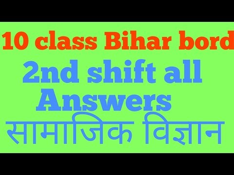 10th class 2nd shift answer social science