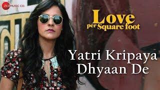 Yatri Kripaya Dhyaan De  - mumbaisfinest , Classical