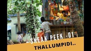 Video Trailer Thallumpidi