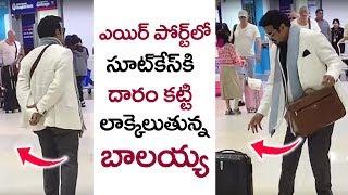 Balakrishna Fun at Airport | Balayya New Look | Mr VenkatTV