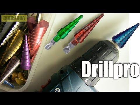 Ступенчатые сверла Drillpro с нано-покрытием - UCu8-B3IZia7BnjfWic46R_g