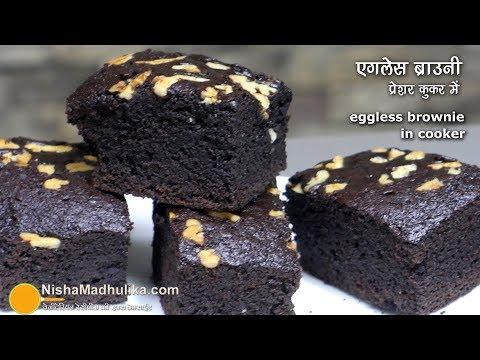 Eggless Brownie Recipe in Cooker   कुकर में ब्राउनी बनाने की आसान विधि - कोको पाउडर से