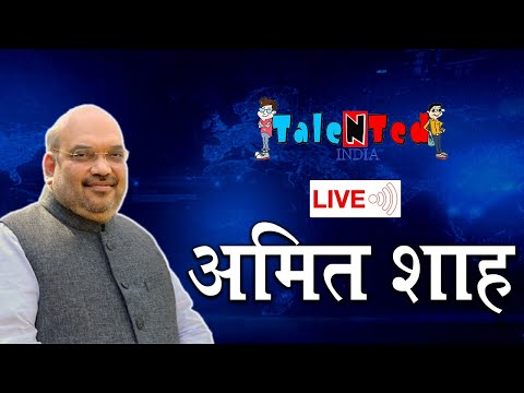 Shri Amit Shah addresses Vijay Sankalp Rally in Moradabad, Uttar Pradesh | Talented India News