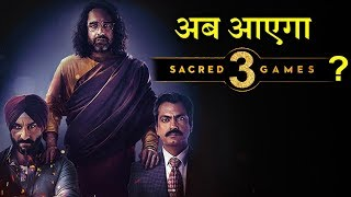 After Sacred Games Two Season Its Time For Season 3?