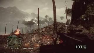 Battlefield: Bad Company 2 Vietnam Xbox One S