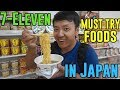 must try 7-eleven foods in japan: best instant noodles!