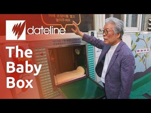 The Baby Box - South Korea's Abandoned Babies - UCY_Bq1AF0xvPUjaAqV7kweA