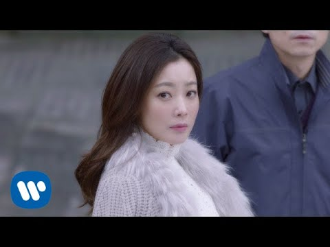 When the Cold Wind Blows (OST. Woman of Dignity)