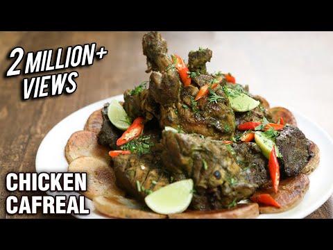 How To Make Chicken Cafreal | Popular Goan Recipe | The Bombay Chef – Varun Inamdar