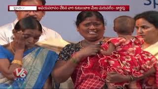 10 PM Hamara Hyderabad News | 27th June 2019 | V6 News