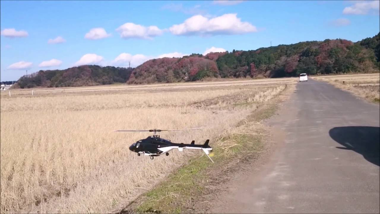 RC AirWolf V450D03 (ROBAN Body) | mdp lt