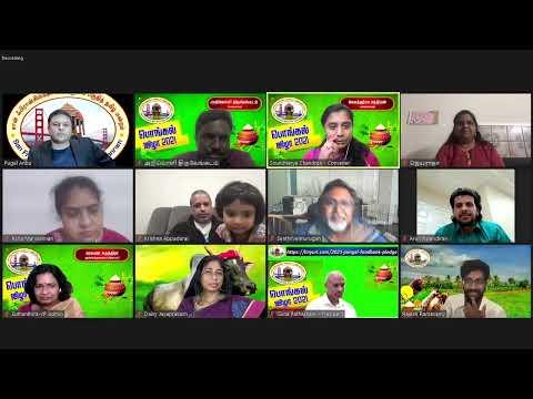 Bay Area Tamil Manram Pongal 2021 Day 2
