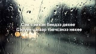 Татар - Бороо