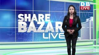 Share Bazar में बड़ी गिरावट | Sensex 624 और NIFTY 184 प्वाइंट गिरा |#DBLIVE