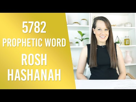 WORD OF THE LORD 5782 Rosh Hashanah