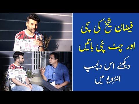 Faizan Shaikh Interview | Ready Steady Go Funny Drama
