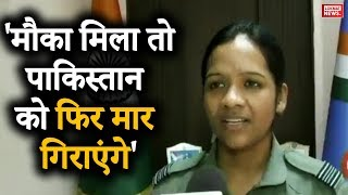 IAF woman Squadron leader gets Yudh Seva Medal  Minty Agarwal ने Abinandan को किया था गाइड   Balakot
