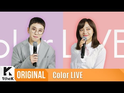 Love or Not (Color Live Version) [Feat. Kim Sejeong]