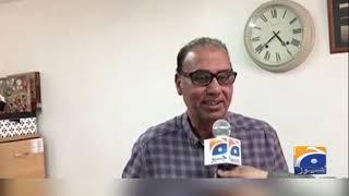 Geo News Special – Pakistan's Economic Conditions Are Not Good: Kashmiri Leader Malik Yaqoob