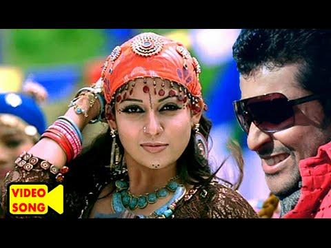 Aadhavan Songs || Bheri  Bheri Dum Dum Bheri || Malayalam Film Songs || Surya Nayanthara Movie - default