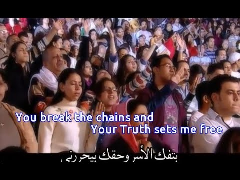 I need a Touch of Your Spirit :: Ana Mehtag Lamset Ruhak : Arabic Christian Song @ Cave Church