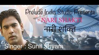 Naari Shakti - suneel2986 , Carnatic