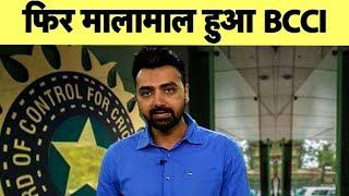Team India के Title Rights Holder में इस Company ने मारी बाजी, BCCI हुआ मालामाल | Sports Tak