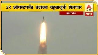 Pune   ISRO's Success In Chandrayan 2   Expert Mayuresh Prabhune On Mission