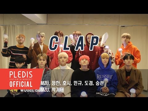 Clap (Supporting Version)