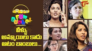 BEST OF FUN BUCKET | Funny Compilation Vol #37 | Back to Back Comedy | TeluguOne