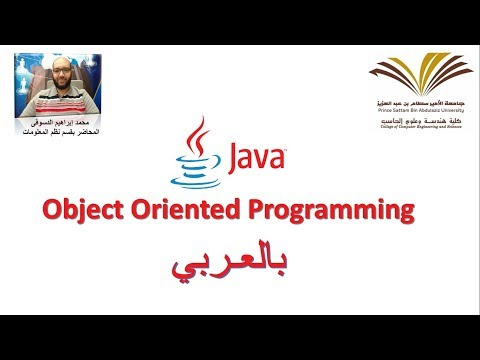 10 - Static methods and fields in Java - برمجة 2