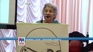 Kochi Gandhiji Study center Plastic waste- Almithra patel