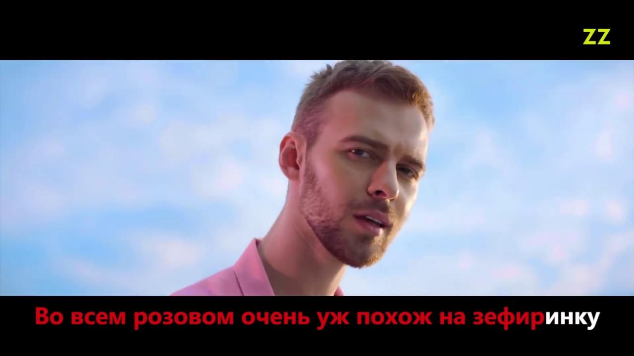 МАКС БАРСКИХ Я ПОПРОШУ У ОБЛАКОВ СКАЧАТЬ БЕСПЛАТНО