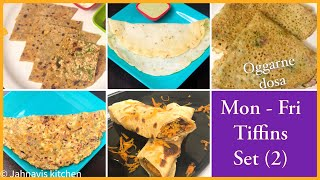 Monday to Friday lunch box recipes | Simple recipes for lunch box | Simple South Indian breakfasts