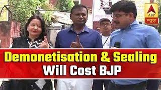 Demonetisation & sealing will cost BJP: Udit Raj