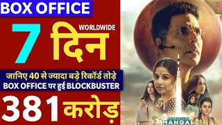 Mission Mangal Box Office Collection Day 7,Mission Mangal 7th Day Collection, Akshay Kumar, Vidya B