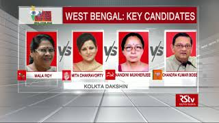 Key Contests in West Bengal | Phase 7 LS Polls 2019