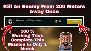 Kill An Enemy From 300 Meters Away Once Mission Pubg Mobile