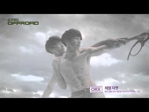 Offroad CF