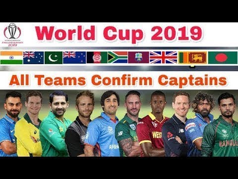 ICC CWC 2019 All Team Confirm Captain for playing WORLD CUP | Ft.Cricket super Fans |#indiacrickettv