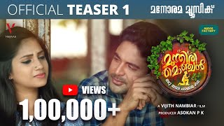 Video Trailer Munthiri Monchan