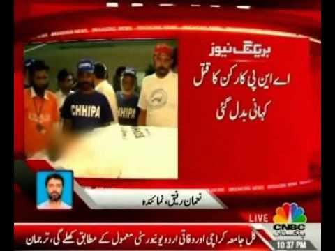 Inside Story of ANP Worker's target Killing in Karachi