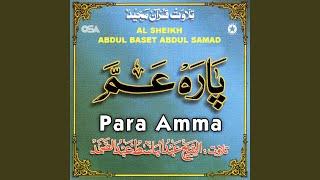 Surah Al Fashiyah